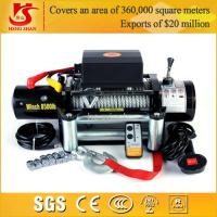 Buy cheap 12V CE approved electric ATV  winch from wholesalers