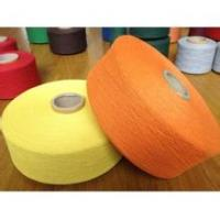 Buy cheap Cashmere Yarn, Cashmere Blended Yarn, Wool Yarn from wholesalers