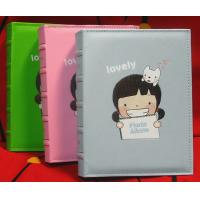 Buy cheap Wholesale Children Leather Albums from wholesalers