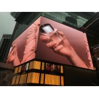 Buy cheap P4 P8 Outdoor LED Screen SMD Front Acccess / Rear Access 90 Degree Angled from wholesalers