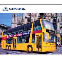 Buy cheap ZONDA 10M~12M Double-Decker Touring & City Bus from wholesalers