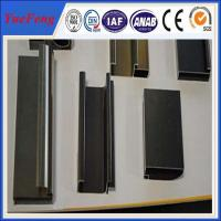 Buy cheap extruded aluminium structural/steps/roller/curtain rail sliding for vertical blinds from wholesalers