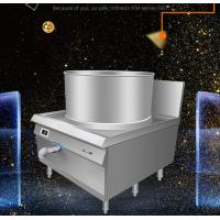 Buy cheap CE Certificated Industrial Electric Range , Industrial Induction Burner For Soap from wholesalers