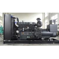 Buy cheap Super Silent Three Phase AC Generator 250KW Automatic Paralleling Control System from wholesalers