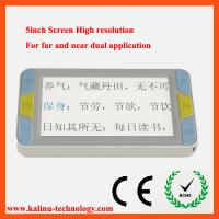 Buy cheap 5inch for Far and near High Quality Electronic Video Magnifier product