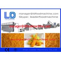 Buy cheap Frying Chicken / Shrimp Bread Crumb Machine for Onion Ring Bread Crumb Making from wholesalers