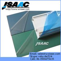 Buy cheap Pre painted color steel coils protection / protective film from wholesalers