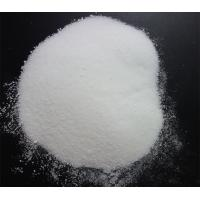 China CAS 10043 35 3 Borax Acid Powder For LCD Flat Panel / Ceramics Industry on sale