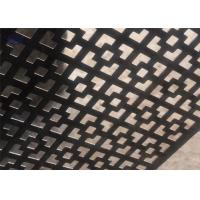 Buy cheap Customized Decorative Perforated Sheet Metal Panels For Walls And Partitions from wholesalers