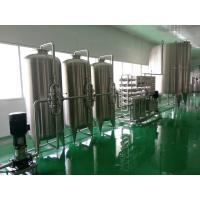 Buy cheap High Speed Pure Water Mineral Water Production Line Small Bottled Heat Resistant from wholesalers