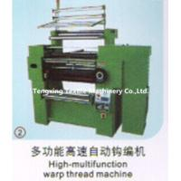 Buy cheap crochet elastic tape machine for cowboy,shoe,leather,garments from wholesalers