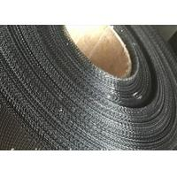 Buy cheap Architectural Fine Epoxy Coated Welded Wire Mesh Long Service Life product