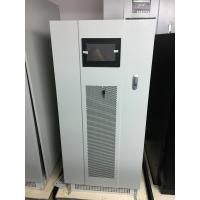 Buy cheap Three Phase Solar System Inverter  High Efficiency Providing Uninterruptible Backup Power from wholesalers
