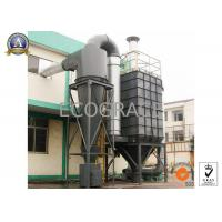 Buy cheap Fan Dust Collector / Spark Arrester / Cyclone Seperator Industrial Dust Extractor from wholesalers