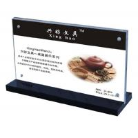 Buy cheap Large Transparent Acrylic Brochure Holder Stand With 3mm Thickness from wholesalers