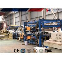 Buy cheap 40mm thickness of rock wool panel making Machine with good quality for sale from wholesalers
