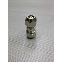 Buy cheap quick fitting from wholesalers