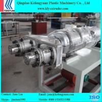 Buy cheap PVC double outlet electric conduit pipe making machine manufacture in Qingdao from wholesalers