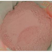 Buy cheap pink kcl3 from wholesalers