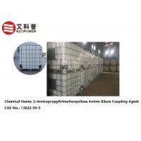 Buy cheap 3 - Aminopropyltrimethoxysilane Amino Silane Coupling Agent  Improve Glass Fiber Cotton Moisture Proof product