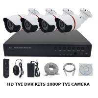 Buy cheap 4 Channel HD TVI DVR HDMI Embedded Linux Low Loss Transmission from wholesalers
