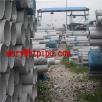 Buy cheap EN 10216 A519 DIN 2391 pipe from wholesalers