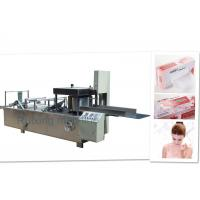 Buy cheap Stainless Steel Paper Towel Folding Machine , paper napkin folding machine High Precision from wholesalers