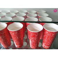 China 800ml Milkshake Paper Cup 24oz Bigger Size Cold Drink Paper Cup Solo Design Printed on sale