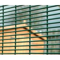 Buy cheap Powder coated galvanized steel hith security welded wire mesh 358 fence / 358 Anti-Climb Security welded wire mesh Fenci from wholesalers