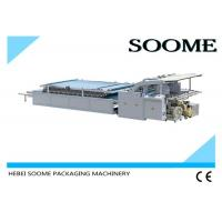 Buy cheap Semi Automatic Flute Laminating Machine , High Speed Carton Box Making Machine from wholesalers