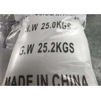 Buy cheap White Crystal Kno3 Potassium Nitrate Powder 99.4% Min Purity For Industry from wholesalers