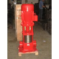 Buy cheap World Famous Stainless Multistage Fire Fighting Pumps from wholesalers
