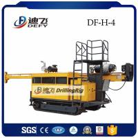 Buy cheap 1000m Portable Geological Drilling Rig, DF-H-4 Diamond Core Rig for Sale from wholesalers
