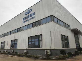 Changsha Vibo Wearable Material Co., Ltd.
