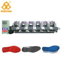 Buy cheap Leather Shoe Sole Making Machine, Rubber Shoe InsolesVertical Injection Machine from wholesalers