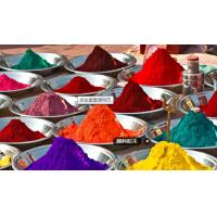 Buy cheap Pigment Red 176 from wholesalers