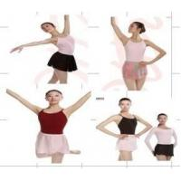 Buy cheap Dance skirts from wholesalers