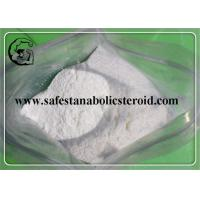 Buy cheap CAS NO. 14605-22-2 Prohormone Supplements TUDCA Raw Powder for Reducing Stress from wholesalers