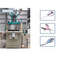 Buy cheap Double Color Injection Molding Machine / ABS Injection Molding Machine For Scissors Grip from wholesalers