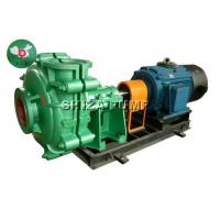 Buy cheap Double-Casing Heavy Duty Slurry Pump , Ash Booster Lime Slurry Pump For Caustic Liquid from wholesalers