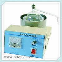 Buy cheap GD-260 Petroleum Products Water Content Tester from wholesalers