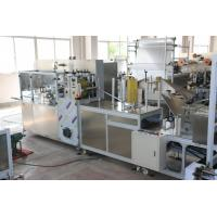 Buy cheap Pillowcase Home Paper Making Machine Paper Plastic Composite ALT-ZS550 50 60HZ from wholesalers