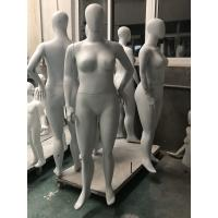 Buy cheap Jolly mannequins- hot sale plus size egghead female mannequin for display JY-XXL-01 from wholesalers