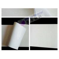 Buy cheap A4 3mm White Laminated Pad Woolen Felt Cushion Material For RFID Card Lamination from wholesalers