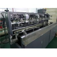 Buy cheap Mug Screening Printing Machine , 2.2KW 220V Automatic Screen Printer from wholesalers