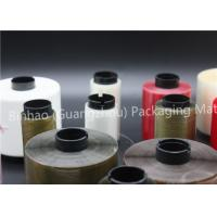 Buy cheap Flexible Packaging Cigarette Tear Tape , Biaxially Oriented BOPP Packaging Tape product