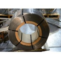 Buy cheap Uncoated High Tensile Steel Wire for Flexible Air Duct , high carbon wire rod from wholesalers