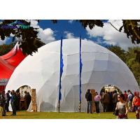 Buy cheap Waterproof Big Geodesic Dome Event Tent for Outdoor Party Events from wholesalers