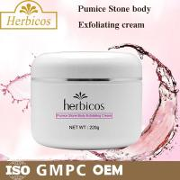 Buy cheap Private Label Pumice Stone Body Exfoliating Cream 200g Skin Care Products from wholesalers