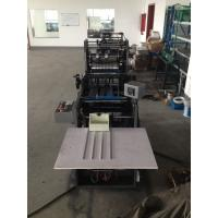Buy cheap Automatic envelope making machine cheap price paper size 80-130g/㎡ 8000pcs/hr high quality - YX240 from wholesalers